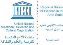 UNESCO-Cairo-logo