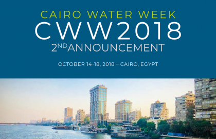 1st Cairo Water Week – 2nd Announcemet