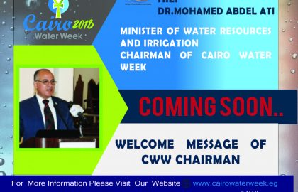 Comming Soon >>Welcome message of cww chairman