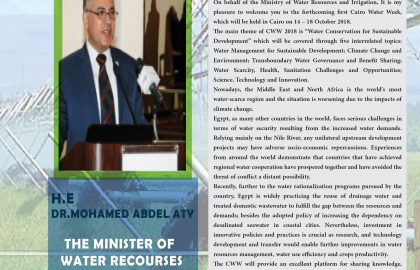 Welcome message by the Minister of Water Recourses and Irrigation