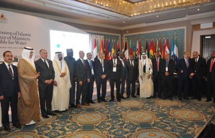 Islamic Conference – Cairo Water Week