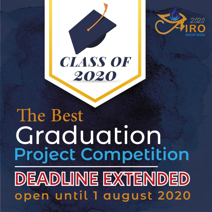 The Best Graduation Project Competition deadline extended