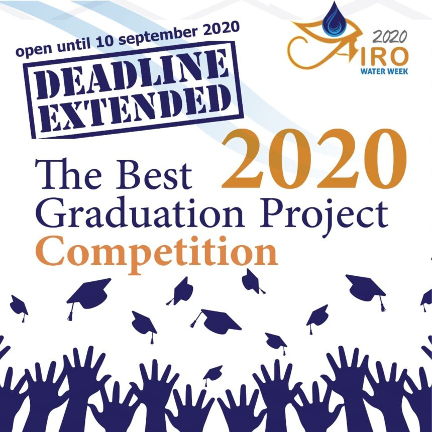 The Best Graduation Project Competition submission deadline extended to 10 Sep 2020.