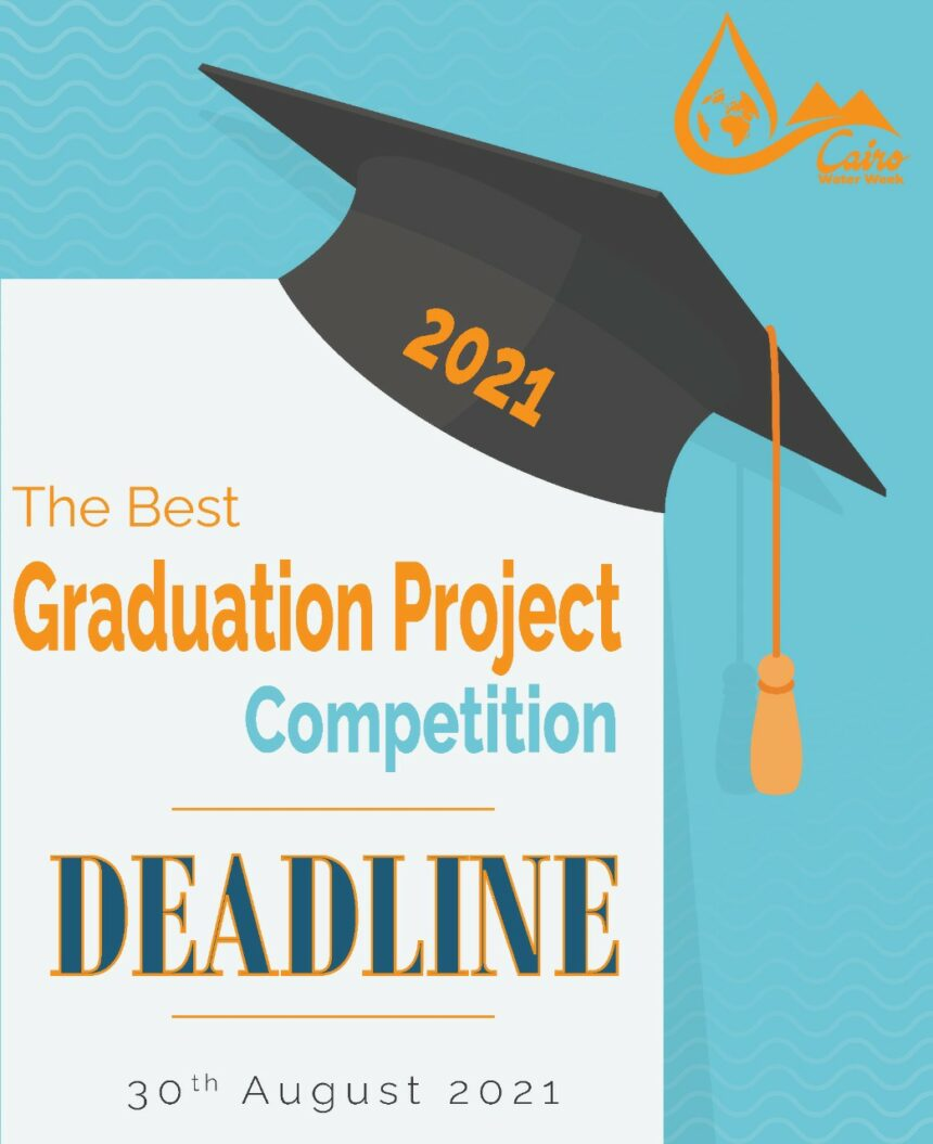 """CWW is giving the opportunity for all students interested in the field of water to take the advantage of presenting their project through participating in the """"Best Graduation Project"""" competition"""