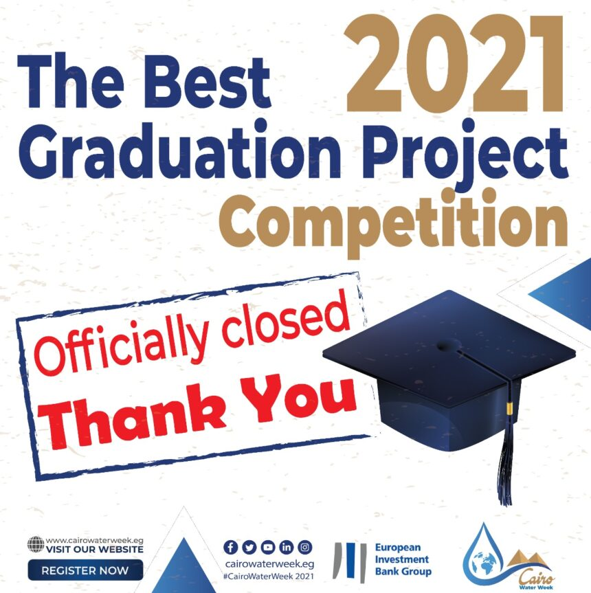 The Best Graduation Project Competition is Now Officially Closed